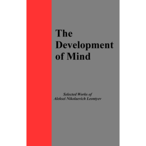 development of mind