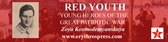 Red Youth from Erythros Press and Media
