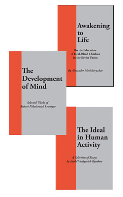 Activity Theory books